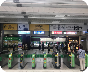 JR 横浜線 町田駅中央改札