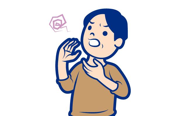 喘息の症状:呼吸時の「ゼーゼー」「ヒューヒュー」という音(喘鳴)